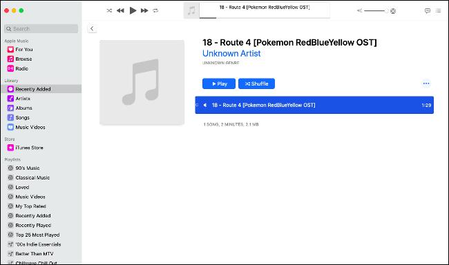 Trouvez votre fichier audio dans la bibliothèque musicale