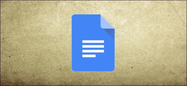 Логотип Google Документов.