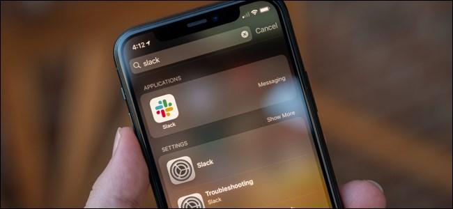 Поиск iPhone Apple Spotlight