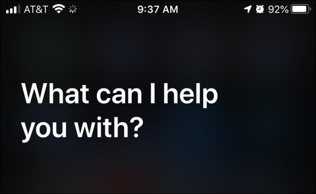 Запуск Siri