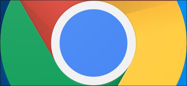 Логотип Goggle Chrome.