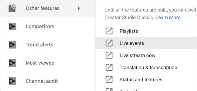 YouTube классическая студия создателя