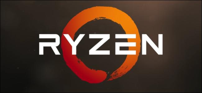 AMD Ryzen Логотип на текстурированном фоне