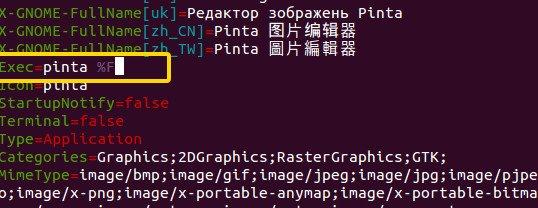 Agregue una aplicación en la lista de opciones de clic derecho en Ubuntu