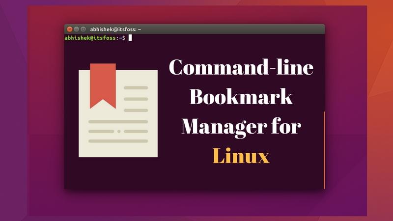 Buku:Linux用のコマンドラインブックマークマネージャー