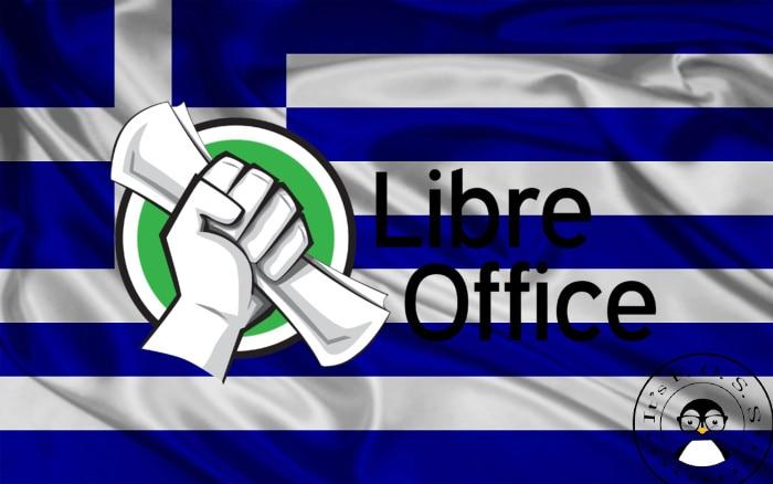 Греческие городские рвы MS Office