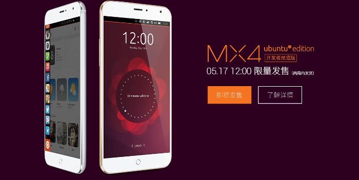 Meizu запускает Ubuntu Phone