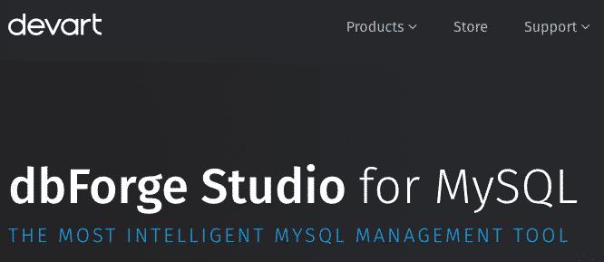 dbForge Studio для MySQL