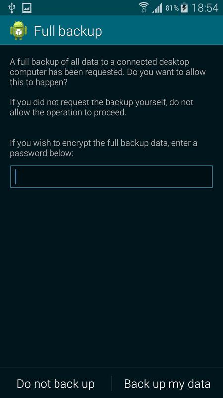 S5 - резервное копирование моих данных