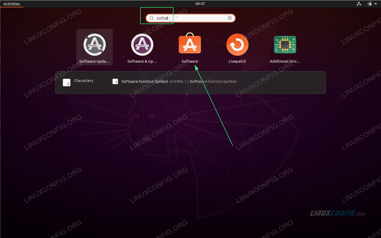 Открытое программное приложение